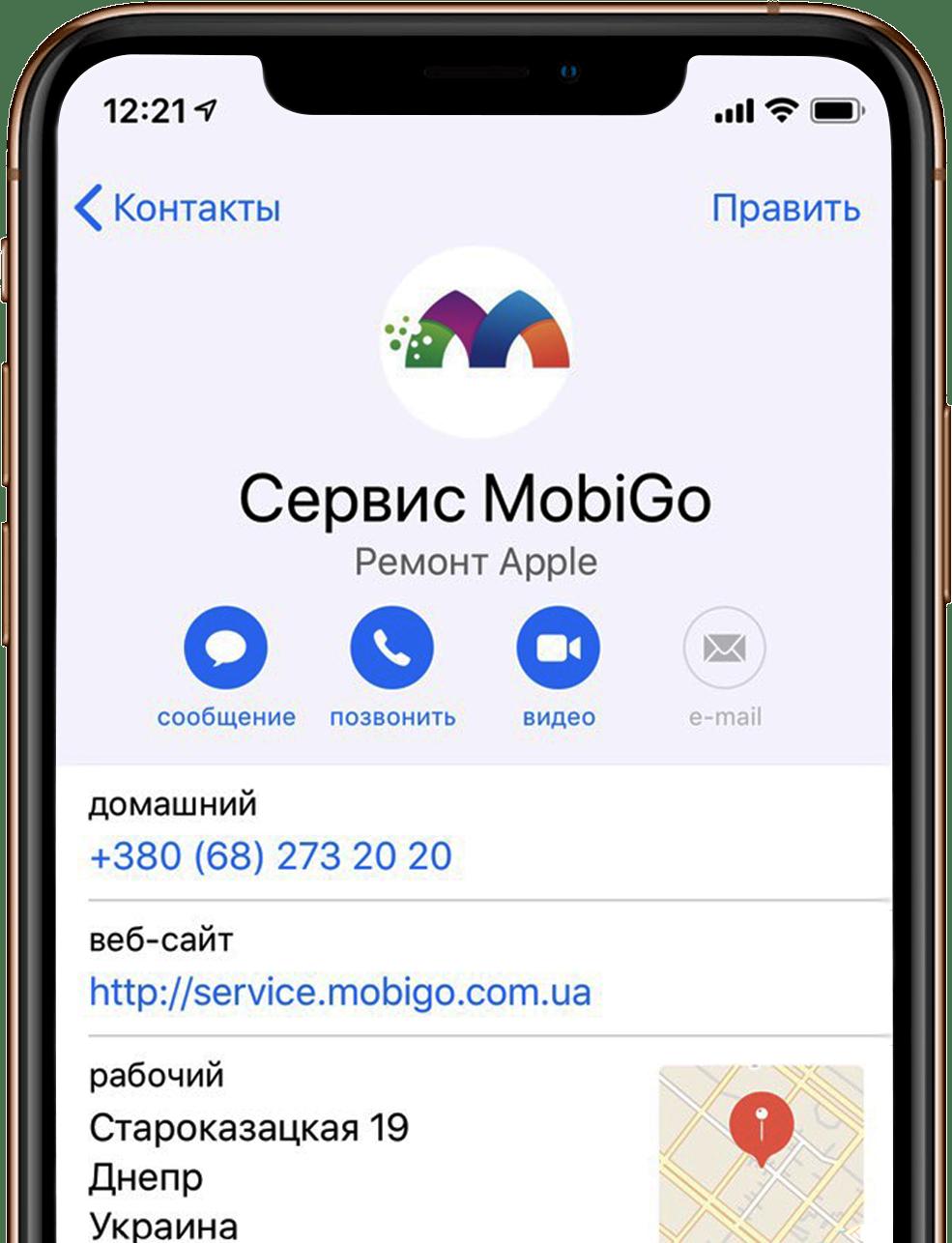 айфон сайт ремонт